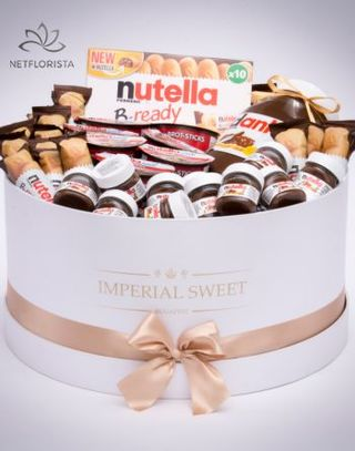 Nutella Giant Box